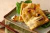 油揚げの袋焼き・納豆チーズの作り方の手順