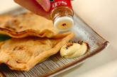 油揚げの袋焼き・納豆チーズの作り方3