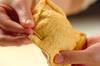 油揚げの袋焼き・納豆チーズの作り方の手順2