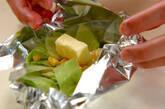 キャベツとコーンのホイル包み焼きの作り方2