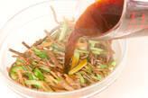 ゼンマイピリ辛炒めの作り方5