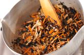 芽ヒジキと豆の煮物の作り方1