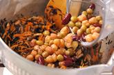 芽ヒジキと豆の煮物の作り方2
