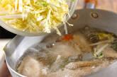 手羽と春雨のスープの作り方7
