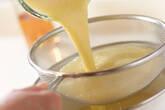 野菜のポタージュスープの作り方5