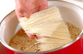 キムチ素麺汁の作り方1