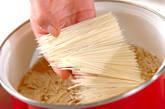キムチ素麺汁の作り方4