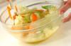 キャベツのおろしリンゴ和えの作り方の手順4