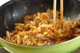 豚肉の甘辛炒めレタス包みの作り方5