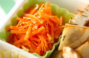 ニンジンのチーズ風味サラダ