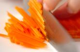 ニンジンのチーズ風味サラダの作り方1