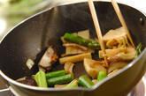 タケノコのバルサミコ炒めの作り方4