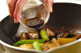 タケノコのバルサミコ炒めの作り方2