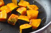 焼きカボチャのヨーグルトサラダの作り方1