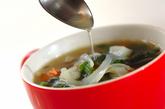 ホウレン草のスープの作り方2