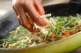 水菜とひき肉の卵焼きの作り方3