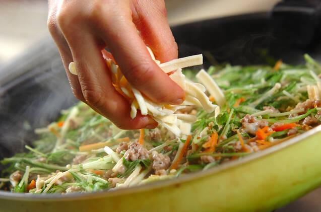 水菜とひき肉の卵焼きの作り方の手順8