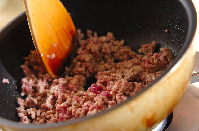水菜とひき肉の卵焼きの作り方の手順6