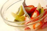 カラフルフルーツソーダの作り方4