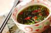 キクラゲとクコの実のスープ