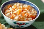 ホタテとニンジンの炊き込みご飯
