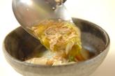 白菜のホタテ煮の作り方2