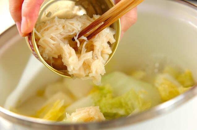 優しい味!白菜のホタテ煮の作り方の手順3