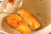 ホワイトソースがけ鮭のソテーの作り方4