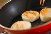 長芋ステーキの作り方2