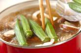 手羽元のスープ煮の作り方9
