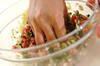 餃子メンチカツの作り方の手順7