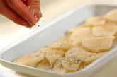 イワシのガーリックパン粉焼きの作り方1