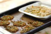 イワシのガーリックパン粉焼きの作り方8