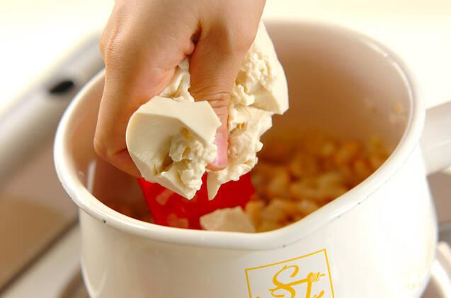 白インゲンのポタージュスープの作り方の手順3