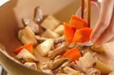 豚肉入り根菜のきんぴらの作り方1