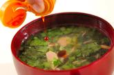 小松菜とツナの中華スープの作り方2