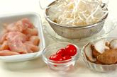 冬瓜の冷製スープ煮の作り方2