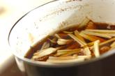 鯛のアラ炊きの作り方2