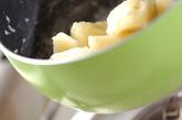ジャガイモとクレソンのサラダの作り方1