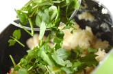 ジャガイモとクレソンのサラダの作り方2