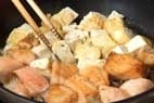 豆腐のキッシュの作り方5