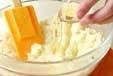 ポテトサラダの作り方2
