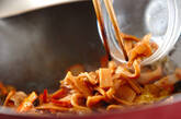 高菜焼きそばの作り方5