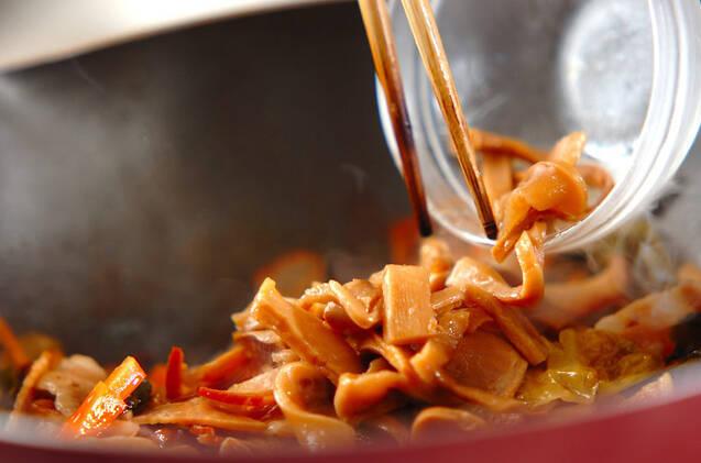 高菜焼きそばの作り方の手順5
