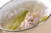ゆで鶏の作り方の手順5