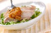 ゆで鶏の作り方4