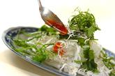大根の梅肉ドレッシングサラダの作り方2