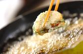 カマボコはさみ天ぷらの作り方2