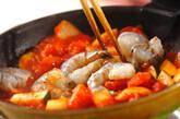 エビとズッキーニのトマト煮ライスの作り方3