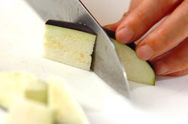 ナスのみそ炒めの作り方の手順1